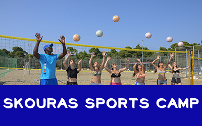 SKOURAS SPORTS CAMP
